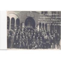 Kurs dla sekretarzy i kandydatów na sekretarzy Powiatu Gdańskiego w Sopocie, 08 - 13.07.1946 r..jpg