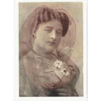 Helena Rybińska, krewna Marty Szabuniewicz.